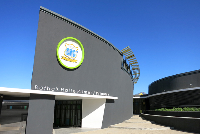 The front of the new school